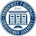Filoški fakultet, Univerzitet u Beogradu